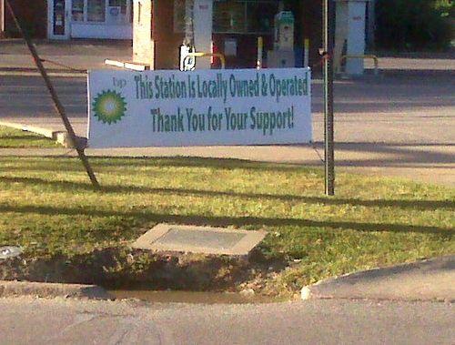 BP gas station cleveland ohio
